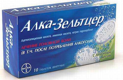 neuromultivitis hipertóniával)